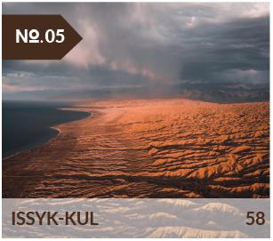 piste le long du lac Issyk Kul bivouac sur le lac et canyon des rivières oubliées